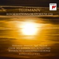 Reformations-oratorium 1755: Goebel / Bayerische Kammerphilharmonie Muhlemann Appl Etc