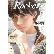 Rocket Vol.6