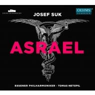 アスラエル交響曲 トマーシュ・ネトピル&エッセン・フィル