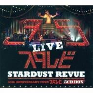 STARDUST REVUE 35th Anniversary Tour 「スタ☆レビ」 (5CD)