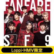 《Loppi・HMV限定セット:アクリルスタンドキーホルダー付き》 Fanfare 【初回限定盤A】 (CD+DVD)