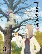 夏目友人帳 陸 3【完全生産限定版】
