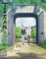 夏目友人帳 陸 5【完全生産限定版】
