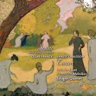 フランク:ヴァイオリン・ソナタ、ショーソン:コンセール イザベル・ファウスト、アレクサンドル・メルニコフ、サラゴン四重奏団