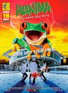 JUICE UP!! TOUR FINAL (DVD)