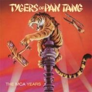 MCA Years (5CD)