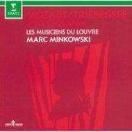 ハルモニームジーク版『ドン・ジョヴァンニ』組曲 マルク・ミンコフスキ&ルーヴル宮音楽隊