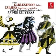 『アルルの女』第1組曲、第2組曲、『カルメン』組曲 アンドレ・クリュイタンス&パリ音楽院管弦楽団(シングルレイヤー)