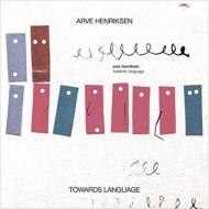 Towards Language
