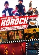KoRocK15周年