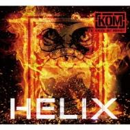 HELIX 【初回限定盤】(+DVD)
