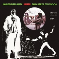 Harlem Bush Music: Uhuru (180グラム重量盤レコード/Milestone)