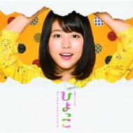 NHK連続テレビ小説「ひよっこ」 オリジナル・サウンドトラック