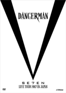 SE7EN LIVE TOUR 2017 in JAPAN-Dangerman-【初回限定盤B】 (2DVD+グッズ)