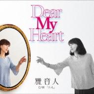 Dear My Heart