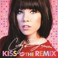 Kiss (The Remix)