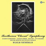 交響曲第9番「合唱」:ヴィルヘルム・フルトヴェングラー指揮&バイロイト祝祭管弦楽団&合唱団 (1951)(モノラル/2枚組/180グラム重量盤レコード/Warner Classics)