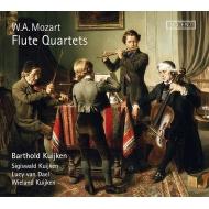 フルート四重奏曲集 バルトルド・クイケン、シギスヴァルト・クイケン、ヴィーラント・クイケン、ルシー・ヴァン・ダール