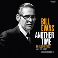 Another Time: The Hilversum Concert (帯・解説付き国内盤仕様輸入盤)
