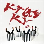 KAGEKI 【完全生産限定盤】(CD+グッズ)
