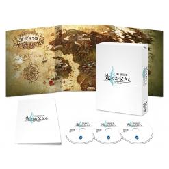 Final Fantasy 14 Hikari No Otousan Blu-Ray Box Gouka Ban