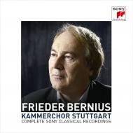 フリーダー・ベルニウス&シュトゥットガルト室内合唱団 ソニー・クラシカル録音全集(15CD)