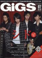 GIGS (ギグス)2017年 7月号