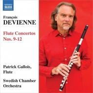 フルート協奏曲集 第3集 パトリック・ガロワ、スウェーデン室内管弦楽団