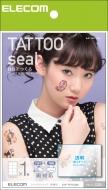タトゥシール / 透明 / はがき / 抜き型 / 四角8面 / 1枚