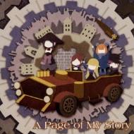 TVアニメ『プリンセス・プリンシパル』 EDテーマ / A Page of My Story