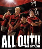 ALL OUT!! THE STAGE [Blu-ray]