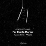 『バニタ・マーカスのために』 マルカンドレ・アムラン