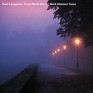 ピアノ作品集 第3集 ベーリト・ヨハンセン・タンゲ