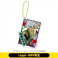 KING OF PRISM PVCキーホルダー(花札)カズキ【Loppi・HMV限定】