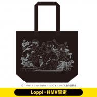 KING OF PRISM トートバッグ【Loppi・HMV限定】