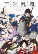 刀剣乱舞 -ONLINE-アンソロジーコミック 〜刀剣男士新風録〜Gファンタジーコミックス