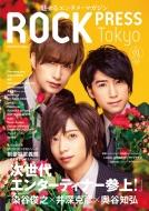 Rock Press Tokyo Vol.1