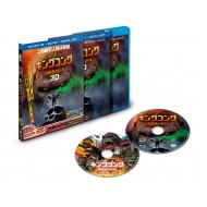 【初回仕様】キングコング:髑髏島の巨神 3D&2Dブルーレイセット(2枚組/デ ジタルコピー付)