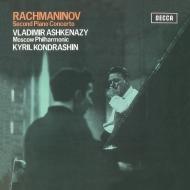 ピアノ協奏曲第2番、『音の絵』より ヴラディーミル・アシュケナージ、キリル・コンドラシン&モスクワ・フィル(180グラム重量盤レコード)