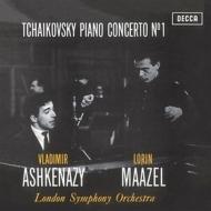 ピアノ協奏曲第1番:ヴラディーミル・アシュケナージ(ピアノ)、ロリン・マゼール指揮&ロンドン交響楽団 (180グラム重量盤レコード)