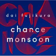 『チャンス・モンスーン』 村治奏一、アントニ・ヴィット&名古屋フィル、カティンカ・クライン、本條 秀慈郎、他