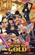 ONE PIECE FILM GOLD アニメコミックス 上 ジャンプコミックス