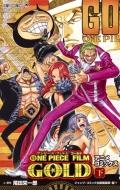 ONE PIECE FILM GOLD アニメコミックス 下 ジャンプコミックス
