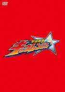 スーパー戦隊シリーズ::宇宙戦隊キュウレンジャー VOL.6