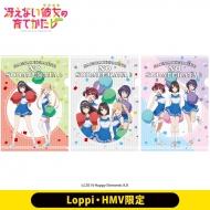 「冴えない彼女の育てかた♭」クリアファイルセット(3枚1セット)【Loppi・HMV限定】