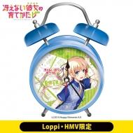 「冴えない彼女の育てかた♭」オリジナルボイス入り時計(英梨々)【Loppi・HMV限定】