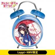 「冴えない彼女の育てかた♭」オリジナルボイス入り時計(詩羽)【Loppi・HMV限定】