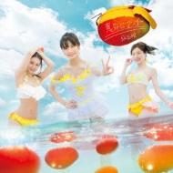 意外にマンゴー 【初回生産限定盤A】(+DVD)