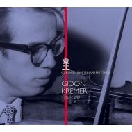 エルガー:ヴァイオリン協奏曲、ショーソン:詩曲、シューマン:幻想曲 ギドン・クレーメル〜1967年エリザベート王妃国際コンクールより