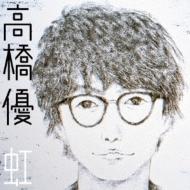 虹 / シンプル 【秋田CARAVAN MUSIC FES 2017盤 (グッズ付完全生産限定)】(CD+グッズ)